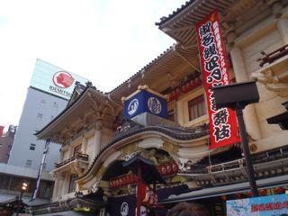 100410歌舞伎座01.jpg
