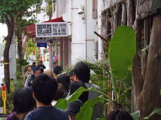 100329-02石垣島ラー油の列.jpg